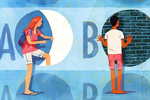 What You Should Know About The New Summer SAT