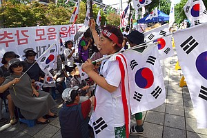 Will Samsung Case Mark A Turning Point For South Korean B...
