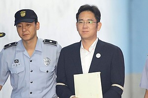 What A Tech Leader's Corruption Conviction Means For Samsung And South Korea