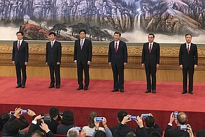 In Break With Precedent, No Heir Apparent For China's Xi Jinping