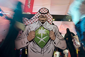 Saudi Arabia Announces Opening Of Cinemas For First Time ...