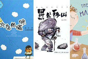 What's The Difference Between Children's Books In China A...