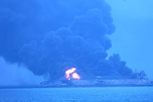 32 Missing After Iranian Oil Tanker Collides With Chinese...