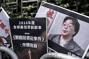 China Seizes Publisher Of Banned Books Again — Just Month...
