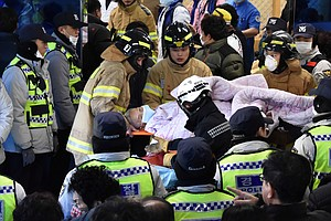 Fire Rips Through South Korean Hospital, Killing Dozens O...