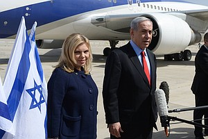 Audio Of Israeli Prime Minister's Wife Screaming Over Gos...