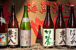 Learning To Love Sake: Japan Ramps Up Efforts To Entice F...