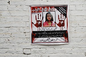 A 13th Child Is Raped And Murdered — And A Pakistani City...