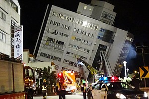 6.4 Magnitude Quake Hits Taiwan, At Least 2 Dead