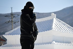Just How Cold Is It At The Pyeongchang Winter Olympics?