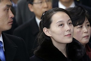 Kim Jong Un's Sister Makes First Appearance In South Kore...