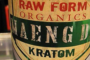 FDA Orders An Unprecedented Recall After Kratom Company I...