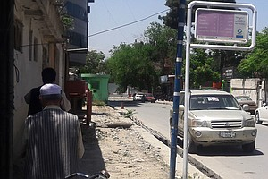 Suicide Bombers In Kabul Attack Multiple Police Stations