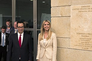 Religion A Large Presence As U.S. Embassy Opens In Jerusalem