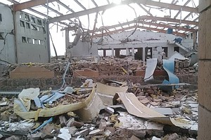 Airstrike Reportedly Hits Doctors Without Borders Facilit...
