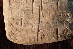 Hobby Lobby's Illegal Antiquities Shed Light On A Lost, L...