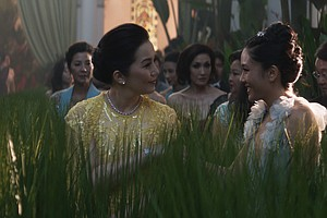 About That Microloan Mention In 'Crazy Rich Asians' ...