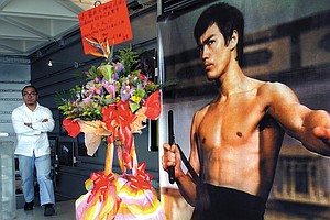 The Lasting Influence Of Bruce Lee's 'Enter The Dragon,' ...