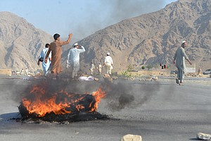 Suicide Bombing In Eastern Afghanistan Kills 68, Wounds S...