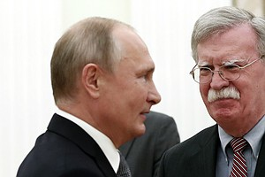 Bolton Affirms U.S. Intent To Pull Out Of Arms Treaty Wit...