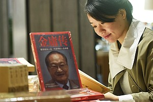 Louis Cha, Who Wrote Beloved Chinese Martial Arts Novels As Jin Yong, Dies