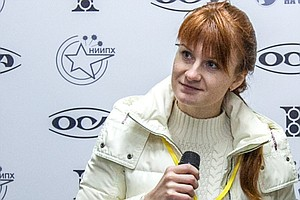 Maria Butina, Accused Of Being A Russian Agent, May Be In...