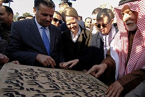 Iraq Lays Cornerstone To Restore Al-Nuri Mosque, As Mosul...