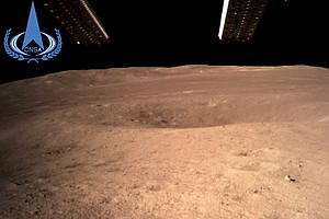 China Becomes First Country To Land On Far Side Of Moon, ...