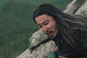 How A Mongolian Heavy Metal Band Got Millions Of YouTube ...