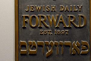 'The Forward,' Storied Jewish Paper, Shutters Print Editi...