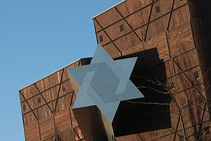 Hungary's New Holocaust Museum Isn't Open Yet, But It's A...