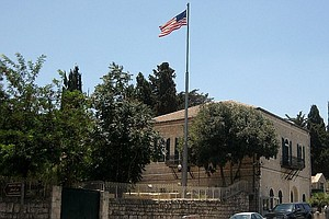 As U.S. Jerusalem Consulate Shuts, Pro-Israel Envoy Takes On Palestinian Rela...