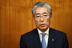 Head Of Japan's Olympic Committee Steps Down Amid Tokyo 2...