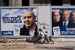 Ahead Of Israeli Election, Netanyahu Pledges To Annex West Bank Settlements