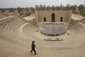 UNESCO Adds Ruins Of Ancient Babylon To Its List Of World...