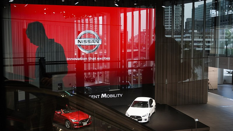 A Nissan show room in this undated photo.