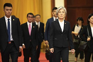 South Korea To Scrap Military Intelligence-Sharing Agreem...