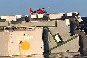 Coast Guard: All 4 Crew Members On Overturned Ship 'Confi...