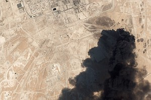 What We Know About The Attack On Saudi Oil Facilities