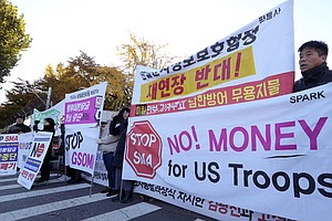 As Tensions Rise Over Defense Costs, U.S. Walks Out Of Talks With South Korea