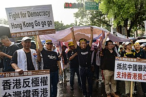 Some Hong Kong Protesters Are Seeking Refuge In Taiwan. For Taiwan, It's Comp...