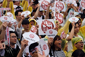 Taiwan Gets Tough On Disinformation Suspected From China Ahead Of Elections