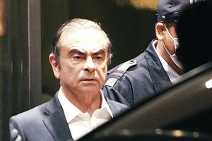 Fugitive Carlos Ghosn Escaped House Arrest By Walking Out, Not In Box, Offici...