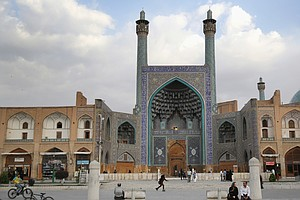 Trump Says He'll Target Iran's Cultural Sites. That's Ill...