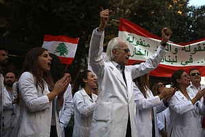 Amid Lebanon's Economic Crisis, The Country's Health Care System Is Ailing