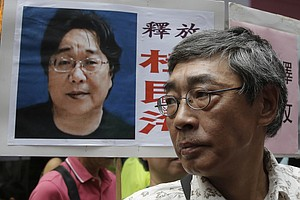 Hong Kong Bookseller Sentenced By China To 10 Years For Passing 'Intelligence'