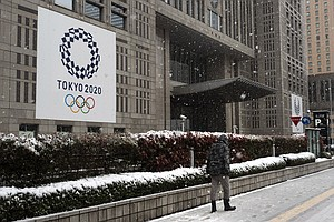 Photo for Tokyo 2020 Olympics Have A New Start Date: July Of 2021