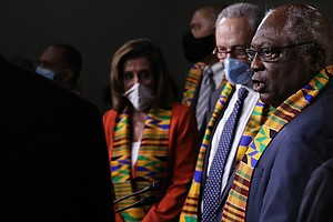 Kente Cloth: From Royals To Graduation Ceremonies ... To Congress?