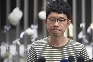 Hong Kong Activist Nathan Law Says He Has Fled Abroad Amid Beijing-Backed Cra...