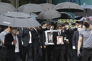 Seoul Holds Funeral For Mayor As Accuser Details Years Of Alleged Sexual Hara...
